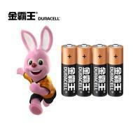金霸王(Duracell)5号电池 4粒装 适用于血压计/血糖仪/电动玩具 简包