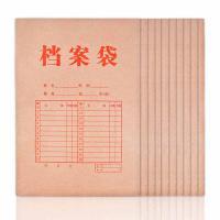 广博(GuangBo)EN-17 牛皮纸档案袋170g国产纸 25只/包 单包