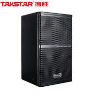 得胜(TAKSTAR)EKS-081 全频专业音箱 一年保修