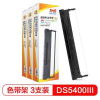 扬帆耐立(YFHC)DS5400III 色带架含芯 适用得实DS5400III/DS700/中航信SK600II 3支/包 单包 黑色