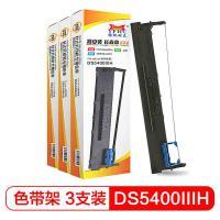 扬帆耐立(YFHC)DS5400IIIH 色带架含芯 适用得实DS5400IIIH/5400H/TY-600+/106D-3/SK-600/AR600H 3支/包 单包 黑色