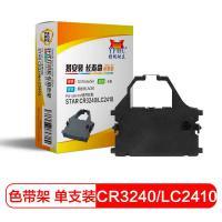 扬帆耐立(YFHC)STAR CR3240/LC2410 色带架含芯 适用实达STAR CR3240BK/3200/2420/6400/970/970T 2型/得实970 单支 黑色
