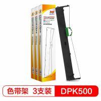 扬帆耐立(YFHC)DPK500/8680E 色带架含芯 适用富士通DPK8680E/DPK500/510/900/910/910T 3支/包 单包 黑色