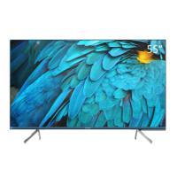 创维(Skyworth)LED55Q40 普通电视机 55英寸 安卓系统 黑色 整机保修一年 液晶屏三年