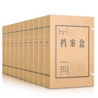 得力(deli)5610-5612 无酸牛皮纸档案盒 10只/包 测宽50mm 牛皮纸黄 十五天质保