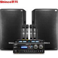 新科(Shinco)EM92 家庭影院KTV音响 黑色