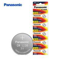 松下(Panasonic)CR1220 进口纽扣电池 3V 适用起亚悦达汽车钥匙遥控器 五粒装